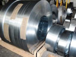 Materie prima pentru profile metalice